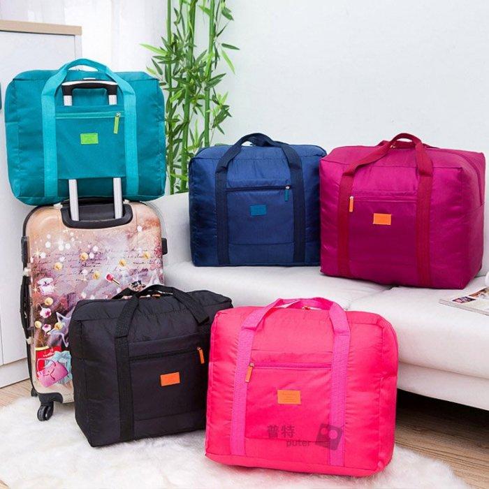 可掛套行李箱 大容量手提旅行袋 可折疊防水收納包 摺疊式旅行包收納袋旅遊整理包拉桿包5色可選【OE0700】普特車旅精品
