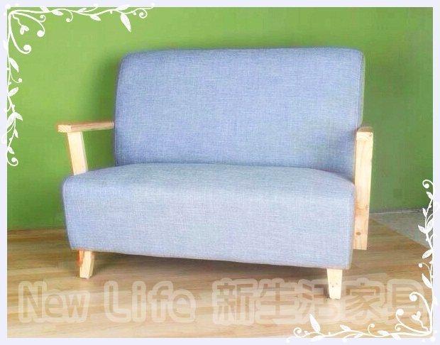 !!新生活家具!! 布沙發 亞麻布 雙人沙發 藍色 北歐風《雲淡風輕》工廠直營 臺灣製造 非 H&D ikea 宜家