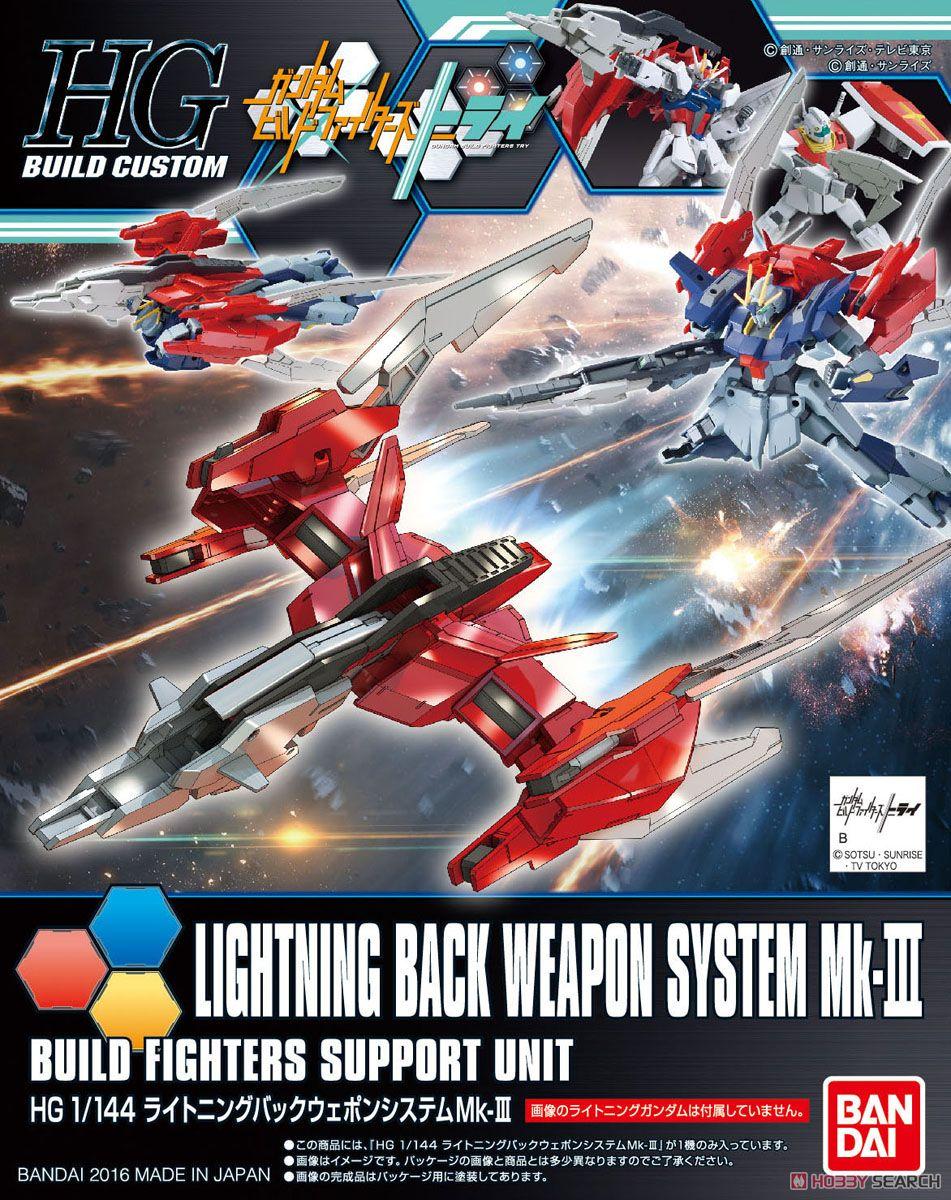 ◆時光殺手玩具館◆  組裝模型 模型 鋼彈模型 BANDAI HGBC 1  144 鋼彈
