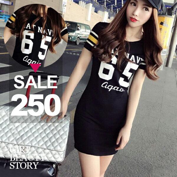 SISI~D7115~ 風字母印花短袖中長款修身顯瘦連身裙洋裝