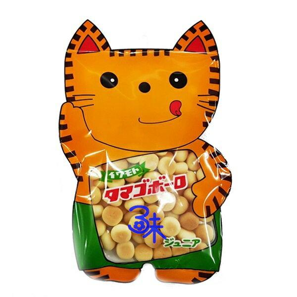(日本) 岩本 小朋友蛋酥(貓袋) 1包 50 公克  特價 55 元 【 4970014100057】(岩本 小朋友饅頭)