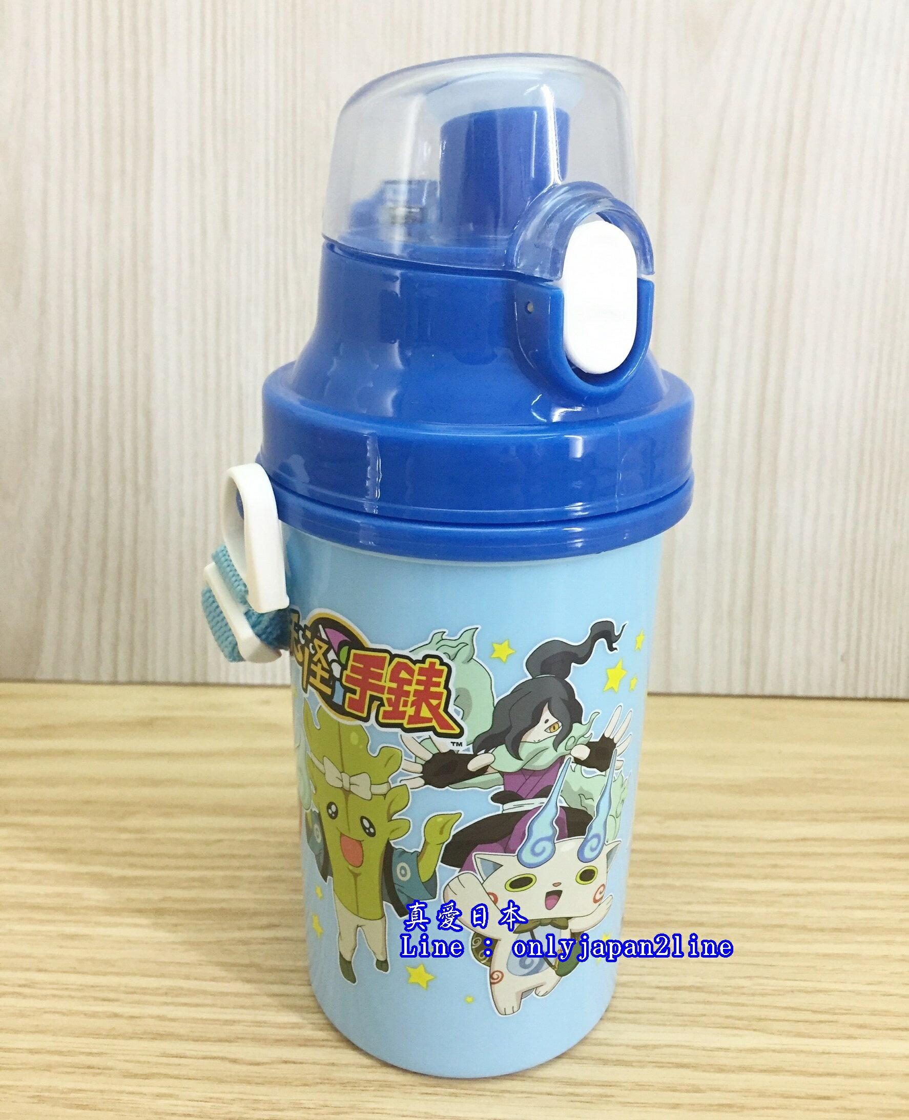 【真愛日本】16062100010直飲水壺500cc-妖怪藍  妖怪手錶 吉胖喵    水壺 水瓶 生活用品 卡通水壺