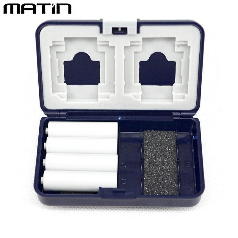 韓國製造馬田Matin M-7113即MC5電池記憶卡儲盒即MC5電池盒+記憶卡盒(低調藍/海軍藍) 適5種記憶卡SD卡MS卡SM卡XD卡+3號電池4號電池8顆)的CF記憶卡保存盒SD/SDHC/SD..