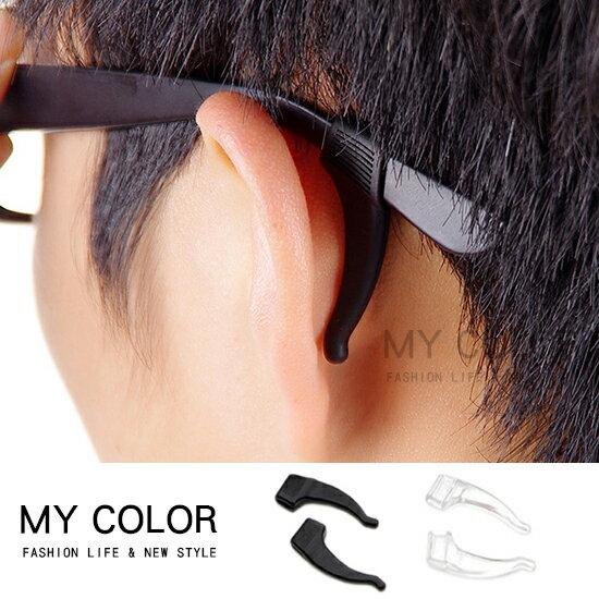 眼鏡防滑 矽膠套 掛勾 耳鉤 耳套 耳勾 耳托掛 眼鏡腿腳套 矽膠 止滑 打球防滑 太陽眼鏡 運動 眼鏡配件 框架 防掉夾 眼鏡防滑套 ♚MY COLOR♚【Z224】