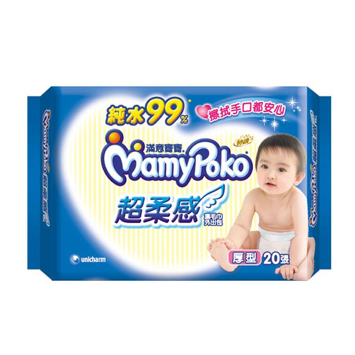 滿意寶寶 純水 超柔感 濕毛巾 外出包 厚型 20張x3包 / 組 1
