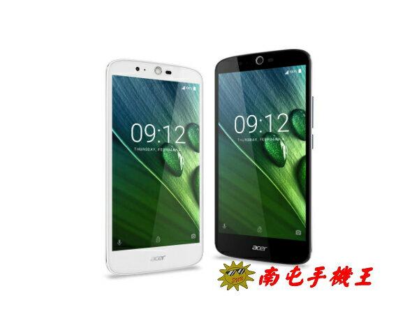 ※南屯手機王※Acer Liquid Zest Plus 5,000mAh超大電量 5.5吋 1300萬畫素 『宅配免運費送到家』