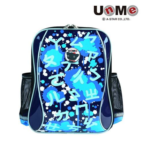X射線【C3267】UnMeㄅㄆㄇ學員書包3267(深藍)台灣製造,開學必備/護脊書包/書包/後背包/背包/便當盒袋/書包雨衣/補習袋/輕量書包/拉桿書包