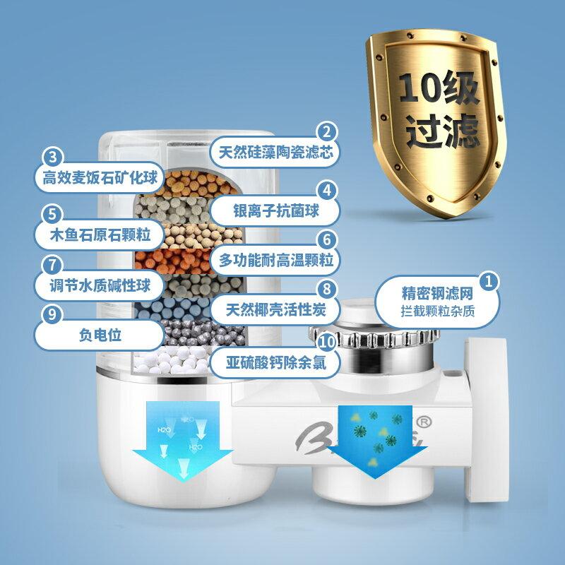 前置過濾器 貝因美水龍頭凈水器家用自來水凈化過濾器非直飲機廚房前置濾水器【天天特賣工廠店】
