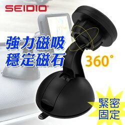 SEIDIO QUEST 黏性 吸盤式 磁吸 手機座架 多角度旋轉 手機通用車架 導航車架/車載支架/手機導航架/手機架/車用固定架/支撐架