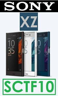 【原廠盒裝】索尼 SONY Xperia XZ(SCTF10)原廠視窗側翻皮套 VIEW 側掀保護套