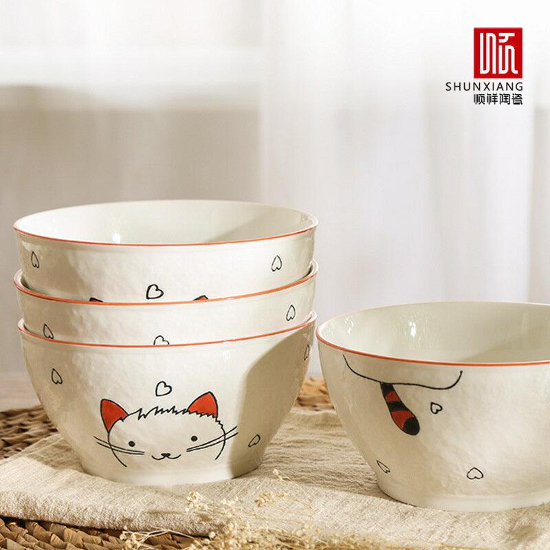 新款順祥陶瓷釉下手繪12B餐具貓小咪兒童卡通可愛飯碗勺套裝餐具1入