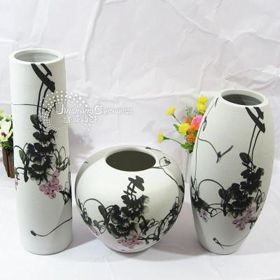 金尚陶瓷 韓式藝術陶瓷三件套