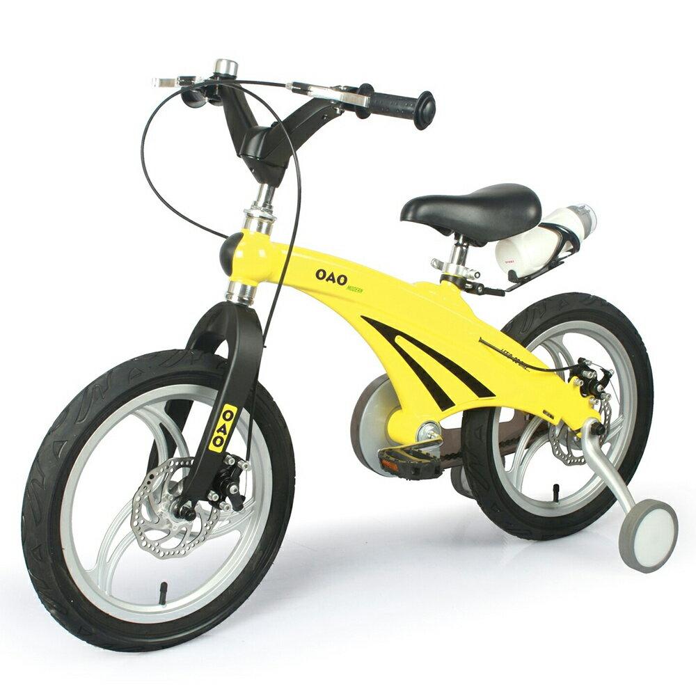 寶貝樂嚴選 16吋超輕量鎂合金前後碟煞腳踏車(打氣胎)-黃(BTSX1630Y)