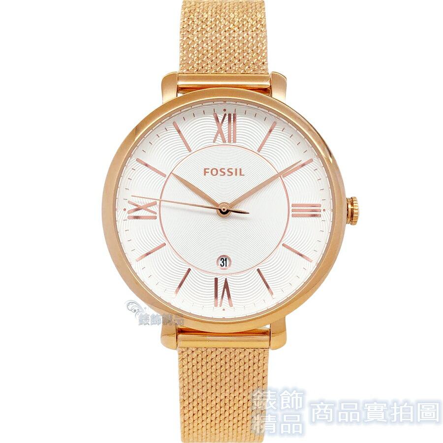 FOSSIL手錶 ES4352 玫瑰金色編織紋米蘭錶帶女錶 全新正品【錶飾精品】