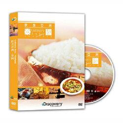 【超取299免運】飲食亞洲:泰國 DVD