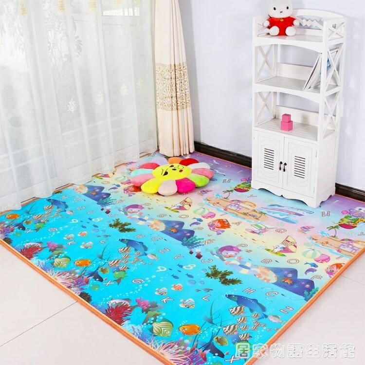 寶寶爬行墊加厚 嬰兒爬爬墊 客廳家用兒童地墊2cm 無味防潮墊子  HM 居家物語