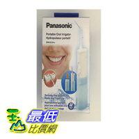 [玉山最低比價網] Panasonic 攜帶式沖牙機 EW-DJ10-A ( EW-DJ40 美版)_TC24 0