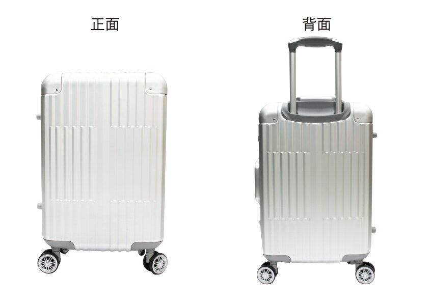 25寸全鋁鎂合金拉桿行李箱(玫瑰金/香檳金/鐵槍灰/)
