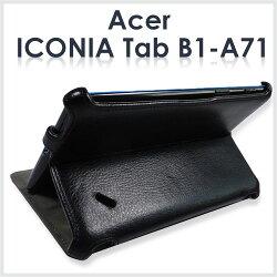 【全包覆、斜立】宏碁 Acer ICONIA Tab B1-A71 荔枝紋 熱定型斜立皮套/邊角包覆保護套/可手持~出清特惠