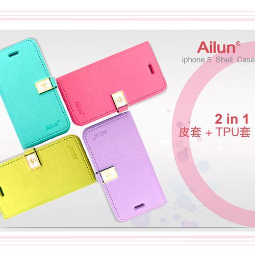 【Ailun】Apple iPhone 5/5S/SE 側翻皮套/便攜錢包/側掀保護套/側開皮套/超薄皮套-特惠出清
