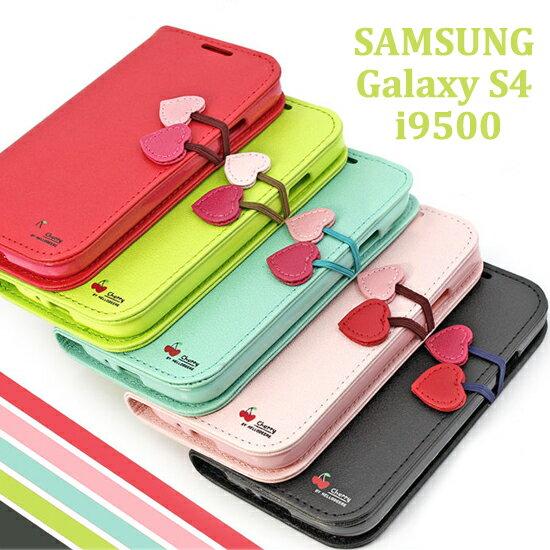 ~櫻桃系列~SAMSUNG Galaxy S4 i9500 側掀皮套  側翻保護套  側開