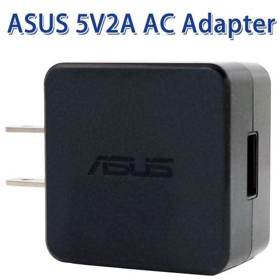 【5V 2A】華碩 ASUS MeMO Pad ME172V/ME173X/ME180A/ME102A/ME301T/ME302C 原廠 USB 旅充/電源配適供應器/手機平板充電器