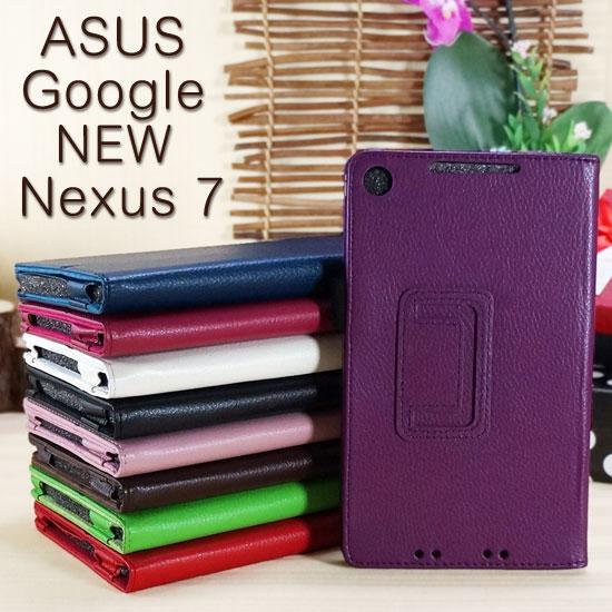 【清倉拍賣、斜立】華碩 ASUS Google NEXUS 7 二代 平板 荔枝紋皮套/筆記本式保護套/書本式翻頁/立架展示/帶筆插