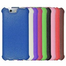 【免運、多色】華碩 ASUS The New PadFone Infinity A80/A86 手機專用 荔枝紋上下掀式皮套/保護套/上下開保護套/手拿包 PadFone 3