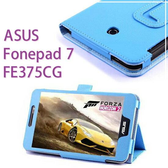 【斜立、帶筆插】華碩 ASUS Fonepad 7 FE375CG/FE375CL/FE375CXG/FE7530CXG 專用平板 K019/K01Q 荔枝紋皮套/側掀保護套