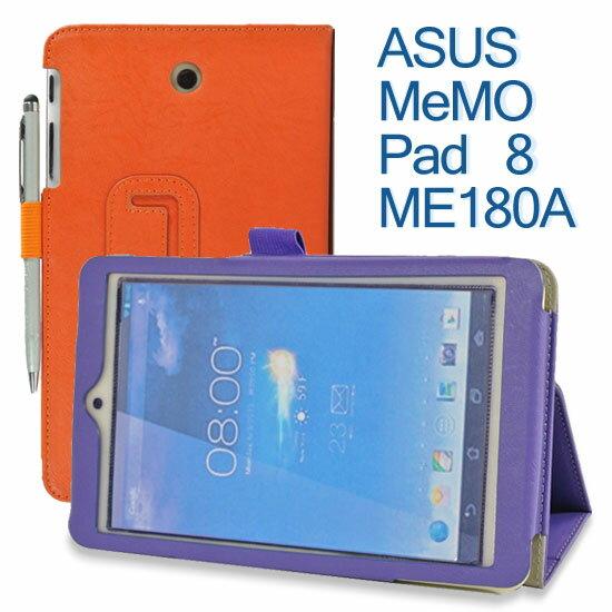 【手托、帶筆插】ASUS MeMO Pad 8 ME180A 牛皮紋書本保護皮套/平板專用保護套/支架斜立展示-限量出清