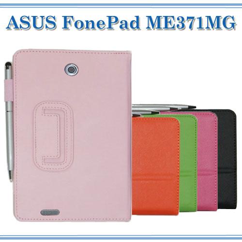 【帶筆插、斜立】華碩 ASUS FonePad ME371MG ME371 K004 牛皮紋筆記本保護皮套/書本式翻頁/斜立展示