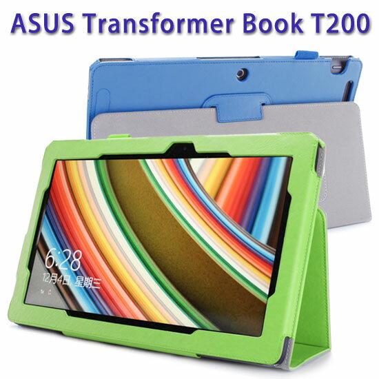 【手托、帶筆插】華碩 ASUS Transformer Book T200/T-200T/T200TA 牛皮紋皮套/專用平板保護套/翻頁立架展示斜立