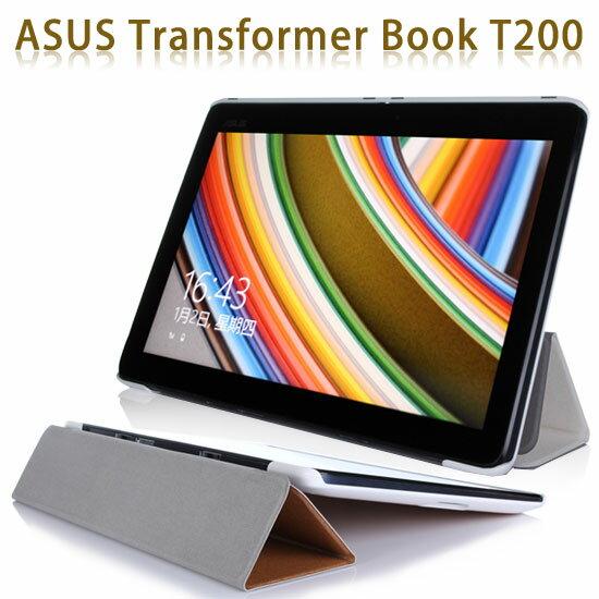 【超薄、斜立】華碩 ASUS Transformer Book T200/T-200T/T200TA 蠶絲紋三折皮套/書本翻頁式保護套/保護殼/立架展示