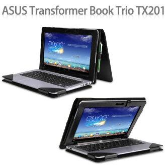 【可分拆】華碩ASUS TransformerBook Trio TX201LAT/TX201 變形筆電平板保護皮套/全機+基座保護套/帶鍵盤套書本式皮套~特價出清