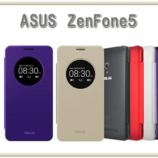 【原廠皮套】華碩 ASUS ZenFone 5 A500CG/A501CG /LTE A500KL 智慧透視皮套/側掀手機保護套/保護殼
