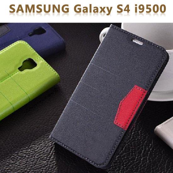 ~吸合式~三星 SAMSUNG Galaxy S4 i9500 皮套 書本翻頁式側掀保護套