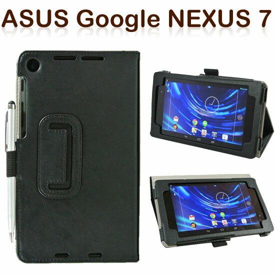 【手持、附觸控筆】華碩 ASUS Google NEXUS 7 二代 平板 牛皮紋皮套/筆記本式保護套/書本式翻頁/立架展示斜立~清倉特賣