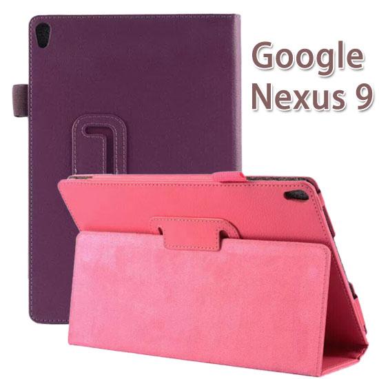 【斜立、帶筆插】HTC Google Nexus 9 2014 專用平板 荔枝紋皮套/書本式翻頁保護套/側翻立架展示