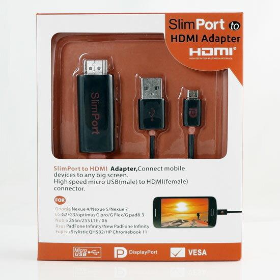 【SlimPort to HDMI USB線】華碩 ASUS The New PadFone Infinity A80/A86 HDMI Adapter 轉接線/視訊轉換/影音傳輸線/Display