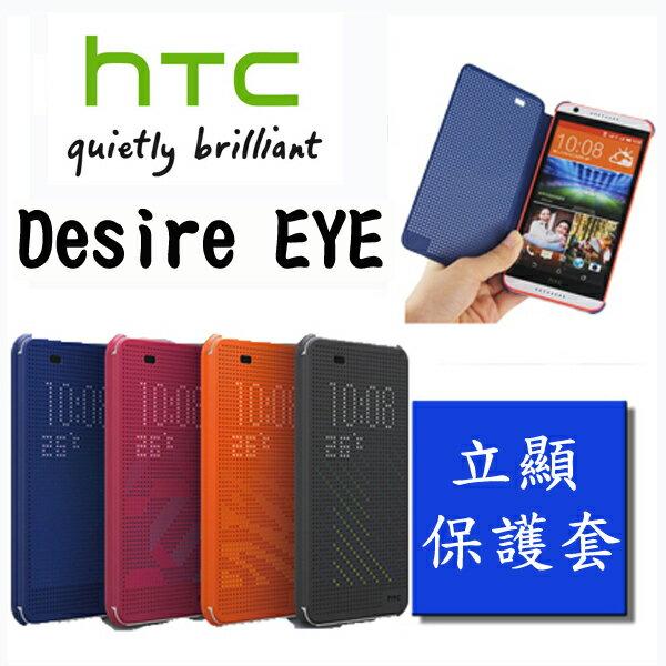 配件知家:【A級顯示】HTCDesireEYEM910X炫彩顯示洞洞皮套側掀手機保護套保護殼DotView