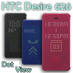 贈螢幕貼【原廠皮套、聯強貨】HTC Desire 626 D626x/Desire 626G+ D626Q/D626ph 炫彩顯示皮套/側掀手機保護套/側開保護殼 Dot View HC M180