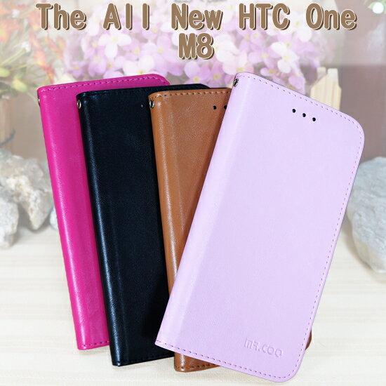 【羊皮紋~限量出清】The All New HTC One M8 專用手機皮套/隱形磁扣側掀保護套/側開插卡/斜立支架保護殼