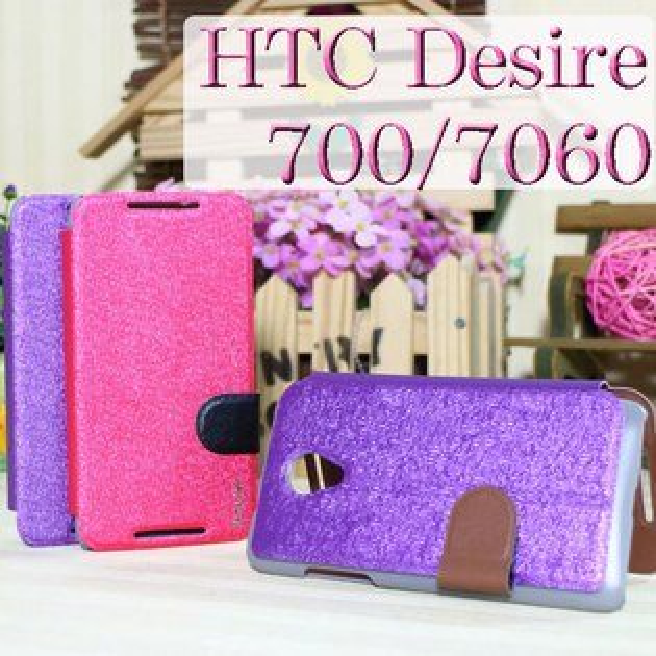 配件知家:【彩翼】HTCDesire7007060側掀皮套便攜錢包側翻保護套側開皮套側掀套硬殼