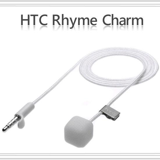 【免運、特價】HTC Rhyme 音韻機 旋律機 原廠LED 魔幻吊飾 ID C100 Rhyme S510B