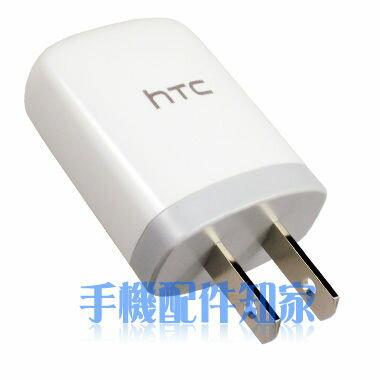 【原廠旅充】HTC TC U250 Desire L T528E/Q T328h/P T326h/U T327E/X T328E/C A320E/V T328W/VC T328d 交換式電源供應器/USB充電轉換頭