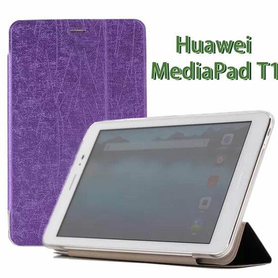 【透明殼】華為 Huawei MediaPad T1 8.0 S8-701u 專用保護皮套/側掀保護套/三折側開平板套/保護殼/立架斜立