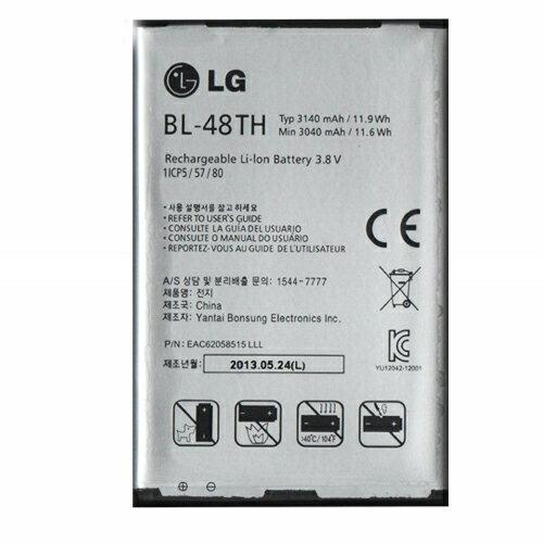 ~、3140mAh~LG Optimus G Pro E988 E980 F240L F2