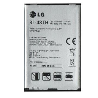 【免運、3140mAh】LG Optimus G Pro E988 E980 F240L F240S F240K / G Pro Lite D686 BL-48TH 原廠鋰電/原電/原裝電池