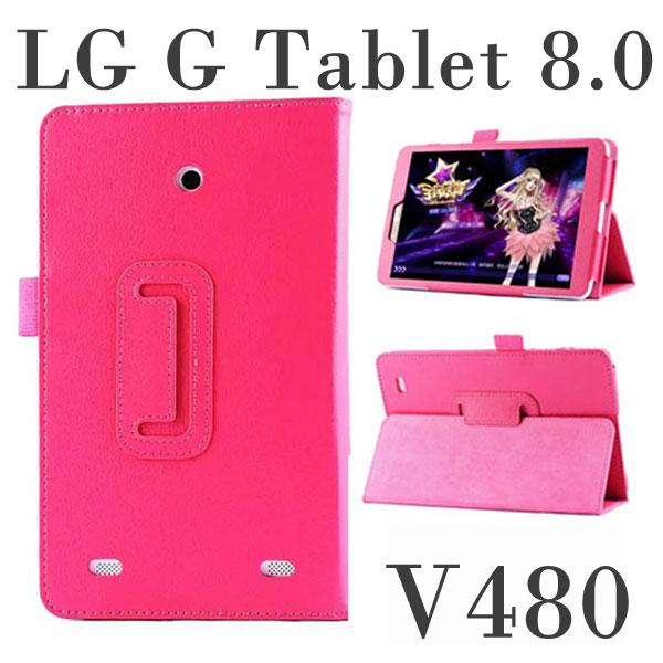 【斜立】LG G Tablet 8.0 V480 / V490 專用平板 荔枝紋皮套/側掀展示保護套/帶筆插