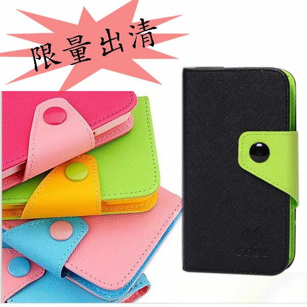 【特惠出清】HTC One mini M4 601e 側掀軟殼皮套/翻頁式保護套/筆記本式手拿包